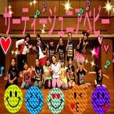 ★STARS☆PARTY♪♪開催